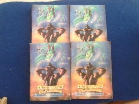 金庸 著 武侠小说 倚天屠龙记(4册)黑龙江朝鲜民族出版社