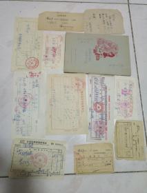 日记本+带语录的票据齐售