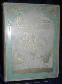 稀见!【包顺丰】Princess Badoura,《巴杜拉公主》,一千零一夜故事之一, Edmund Dulac / 埃德蒙-杜拉克(插图),1913年出版,1版1印,精装本,含多幅版画,珍贵外国文学参考资料!
