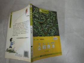 南方分级阅读·二年级(第一套书,全五册)