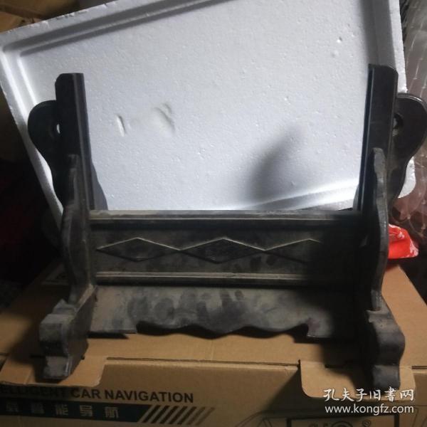 毛主席画像框托架镜框座底座s实木架子