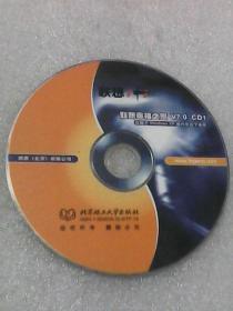 联想1+1:联想幸福之家 V7.0 CD1(仅限于Windows XP 操作系统下使用  无书  仅光盘1张)
