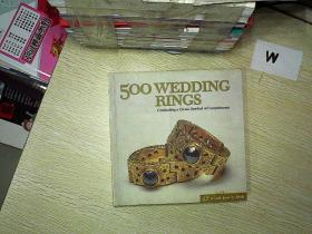 500 Wedding Rings
