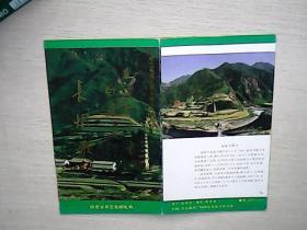 纪念毛泽东诞辰一百周年 邮票 小本票