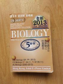 Hong Kong Biology (HKDSE英文版  biology)【以图为准】