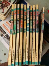 幽游白书10本