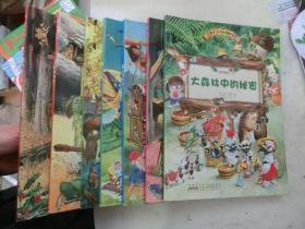 森林童话:大森林中的秘密 小精灵 红胡子巨人 六仙女 小树妖 恐龙帝国 神秘的金字塔(全7册)