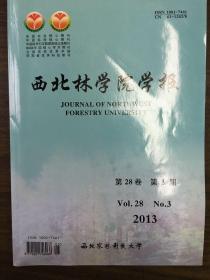 西北林学院学报2013年第3期