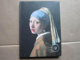 美术 教师用书 第二版 教案与笔记 七年级上册