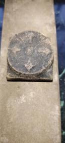 汉代砚台研磨器、砚板