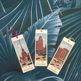上海地标性建筑书签三张