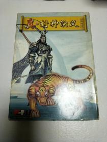 真·封神演义    简体中文版    游戏手册  光盘2张  用户回执卡   全