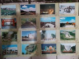 沈阳十五大景观中国邮政明信片,一套17张