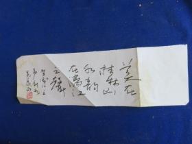 美在桂林山水 韵在漓江之声