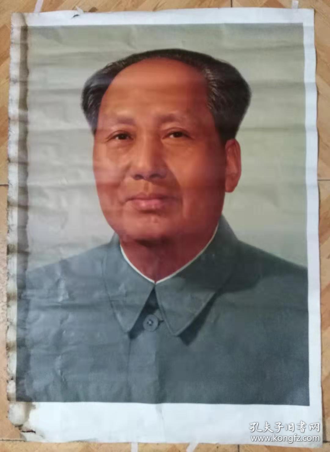BYG01毛主席标准像(保真,规格:102*72cm)