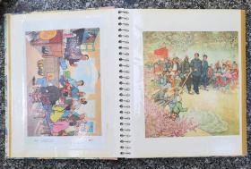 六十年代大16开剪贴宣传画册页大量精美文革宣传画多幅毛主席画像