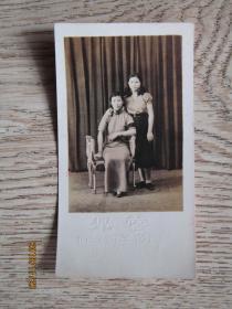 老照片:民国母女[汉正街]