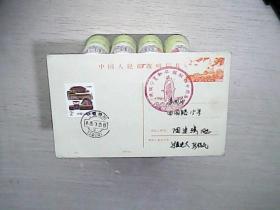 中国人民邮政明信片 庆祝宁夏和平解放四十周年纪念