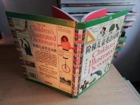 阶梯儿童英语词典:彩色图解【实物拍图 品相自鉴】英汉对照本