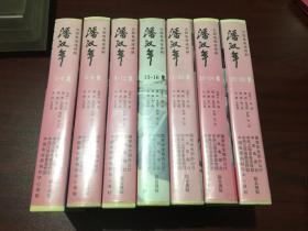 大型电视连续剧:潘汉年(录像带)1-28集 全28集