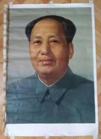 BYG02毛主席标准像(保真,规格:102*72cm)