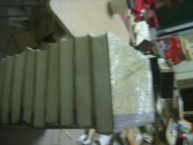 《大般若经》 全10册 16开 精装,总共30多斤