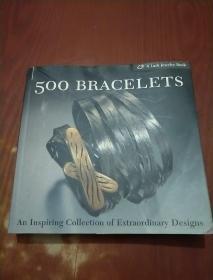 500 BRACELETS(500个手镯 手链 珠宝首饰设计)