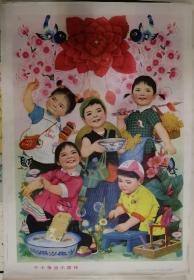 中国经典年画宣传画电影海报大展示---70年代年画----《个个争当小雷锋》-----2开----虒人荣誉珍藏