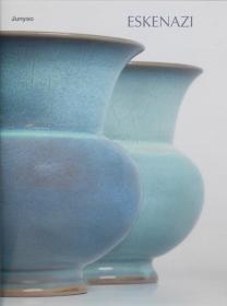 【现货】(eskenazi 埃斯卡纳齐)《Junyao,钧窑》,中国收藏界的顶级古董商Eskenazi 2013年出版的参考目录