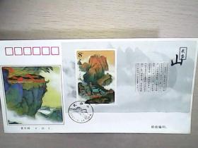 首日封 F.D.C  2001-8《武当山》特种邮票小型张8元