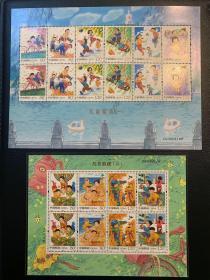 儿童游戏小版邮票