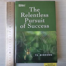 The relentless pursuit of success 精装