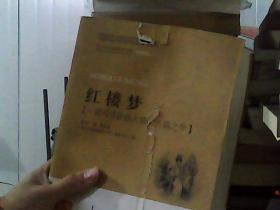 契诃夫短篇小说选青少年经典阅读书系文学名著系列 9787565605