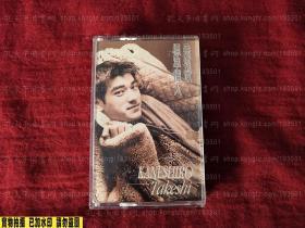 金城武 标准情人 正版原版磁带卡带录音带