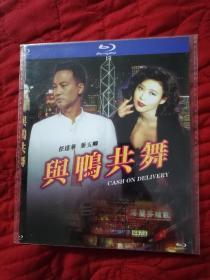 与鸭共舞    蓝光DVD
