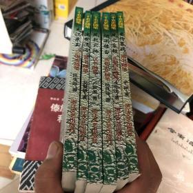 二十五史随笔--隋书,北朝四史,南朝五史,汉书,晋书,三国志随笔 六册合售,原版现货假一赔十