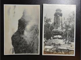 民国原版山东岱庙等照片2枚合售