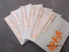 民生中国-中国幸福之路