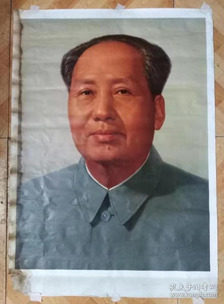 BYG03毛主席标准像(一开。保真,规格:102*72cm)