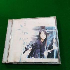 CD 孟庭苇 恋