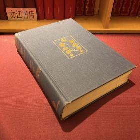 英文原版《a history of Engineering and Science in the Bell System》(贝尔实验室工程与科学发展史)作者:Bell Labs 出版:Bell
