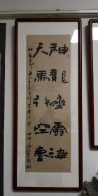 """河南省已故著名书法篆刻家王海先生精品书法一幅,""""神龙乘云海水立,天马行空尘沙开。""""风格典型,内容典雅大气,不带上款,永久保真。"""