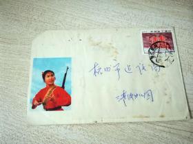贴中共一大会址邮票1974年实寄封