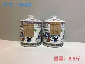 罐装普洱茶一对,密封完好,图案精美,釉面光滑,老化明显,成色如图,送礼收藏佳品