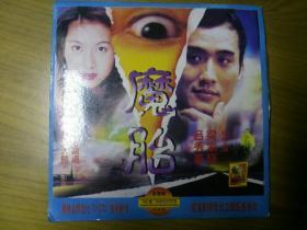 DVD 吕秀菱 魔胎