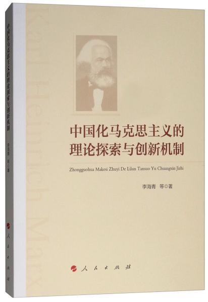 心理学的哲学原理_心理学图片