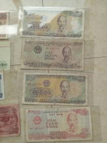 外国纸币2元一张,可挑选,满五十元包邮,都是老币