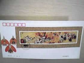 首日封1994-17《中国古典文学名著-三国演义》(第四组)特种邮票小型张5元