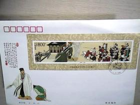 首日封 F.D.C 1998-18《中国古典文学名著-三国演义(第五组)》 特种邮票小型张800分
