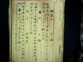 S739,精美老手钞,红格纸行书钞本,捻纸装大开本两册合订,内容为古代名诗,行书漂亮,纸张好